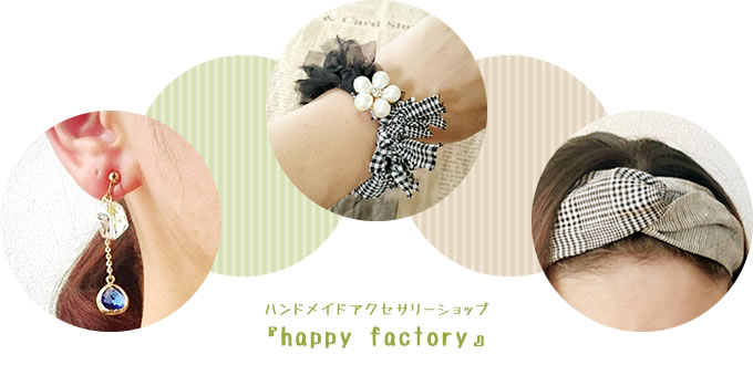 『happy factory』